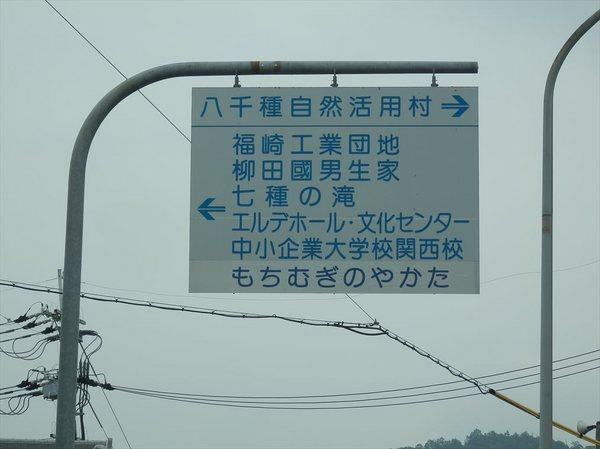 k1_R.JPG