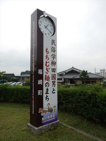 k27_R.JPG
